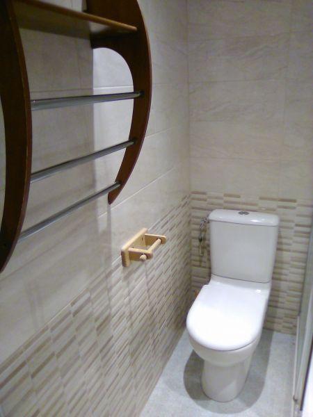 Bagno Affitto Monolocale 2130 La Plagne
