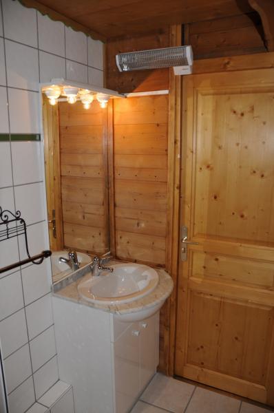 Affitto Monolocale 2176 La Plagne