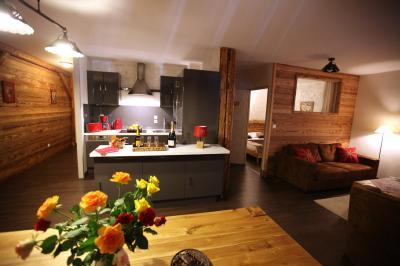 Affitto Appartamento 63869 Valloire